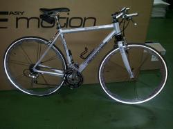 Cannondale Warrior 1000 en areabici.net